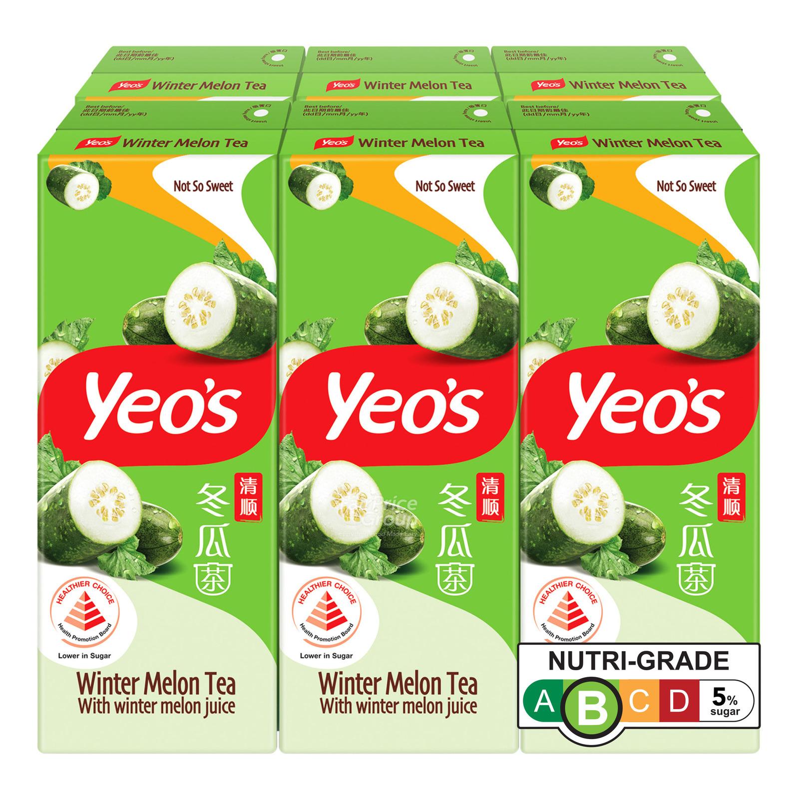 Yeo's Packet Drink - Winter Melon Tea (Not So Sweet)