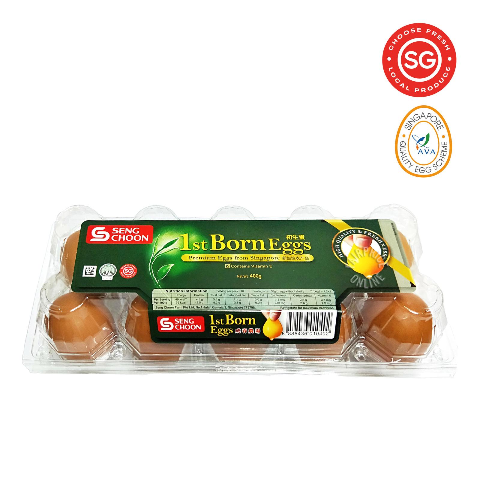 Seng Choon Lower Cholesterol Eggs - 1st Born