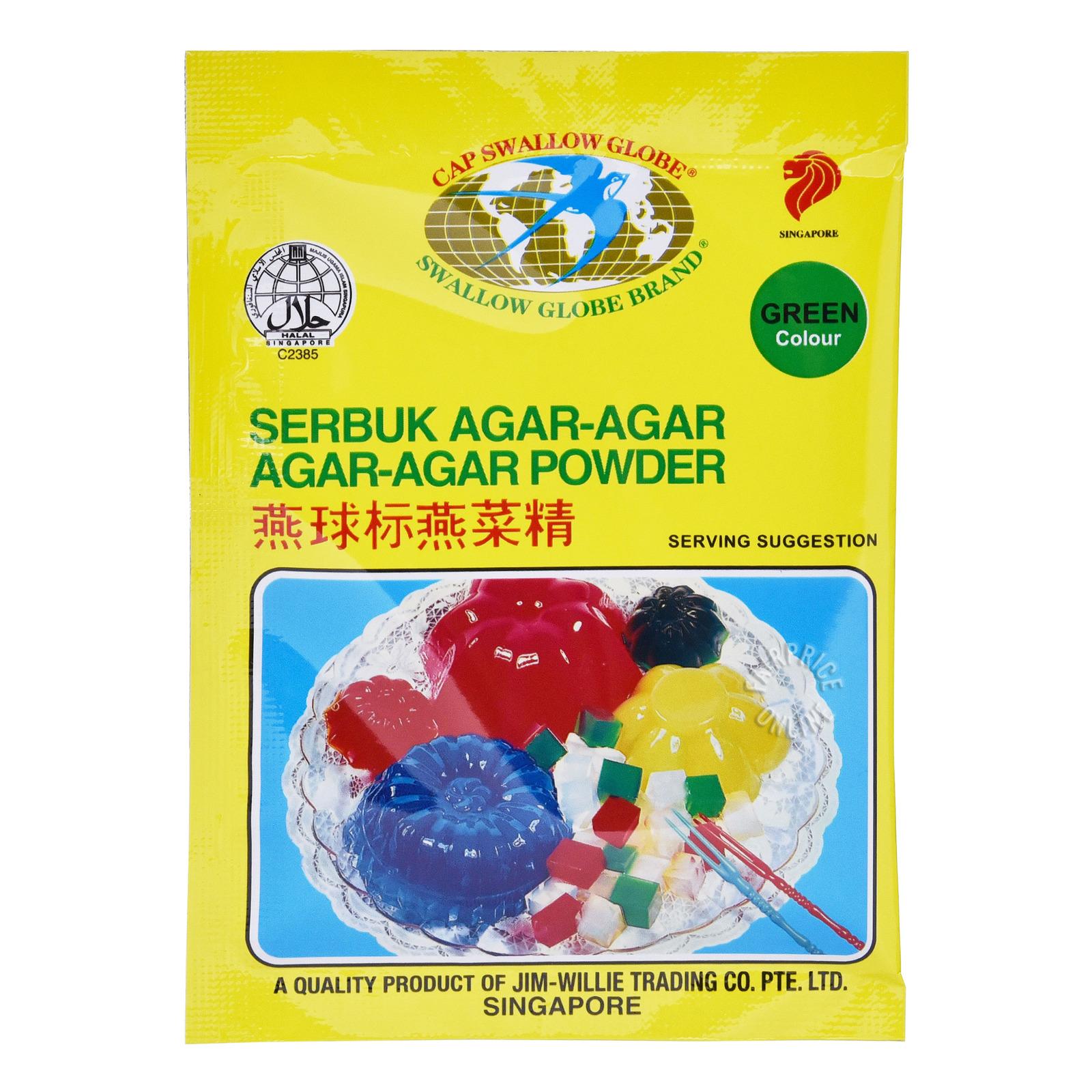 Swallow Agar Agar Powder - Green