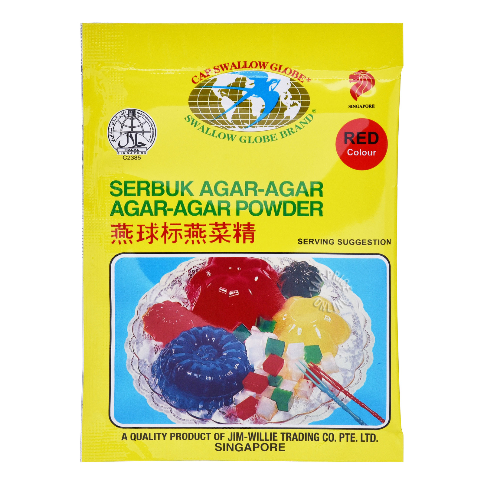 Swallow Agar Agar Powder - Red