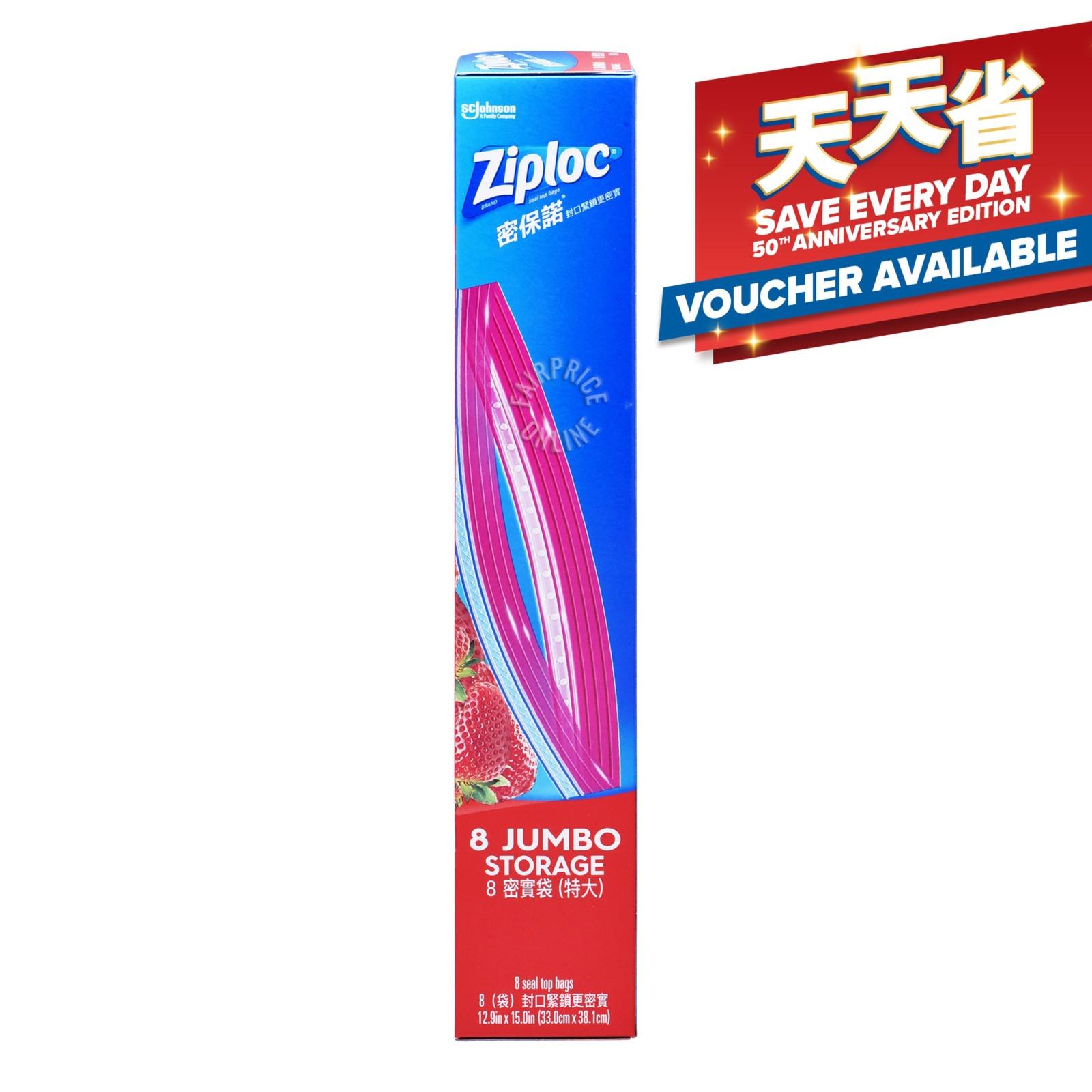 Ziploc Double Zipper Storage Bags - Jumbo