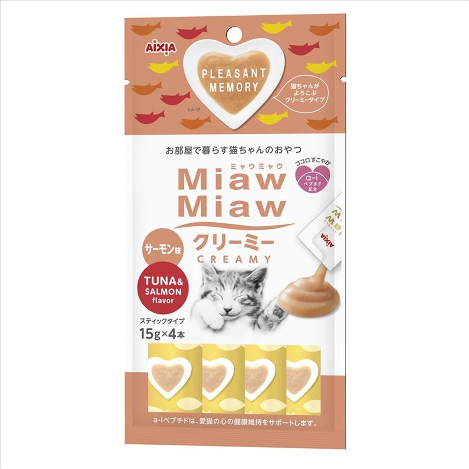 Aixia Miaw Miaw Creamy - Tuna w/Salmon