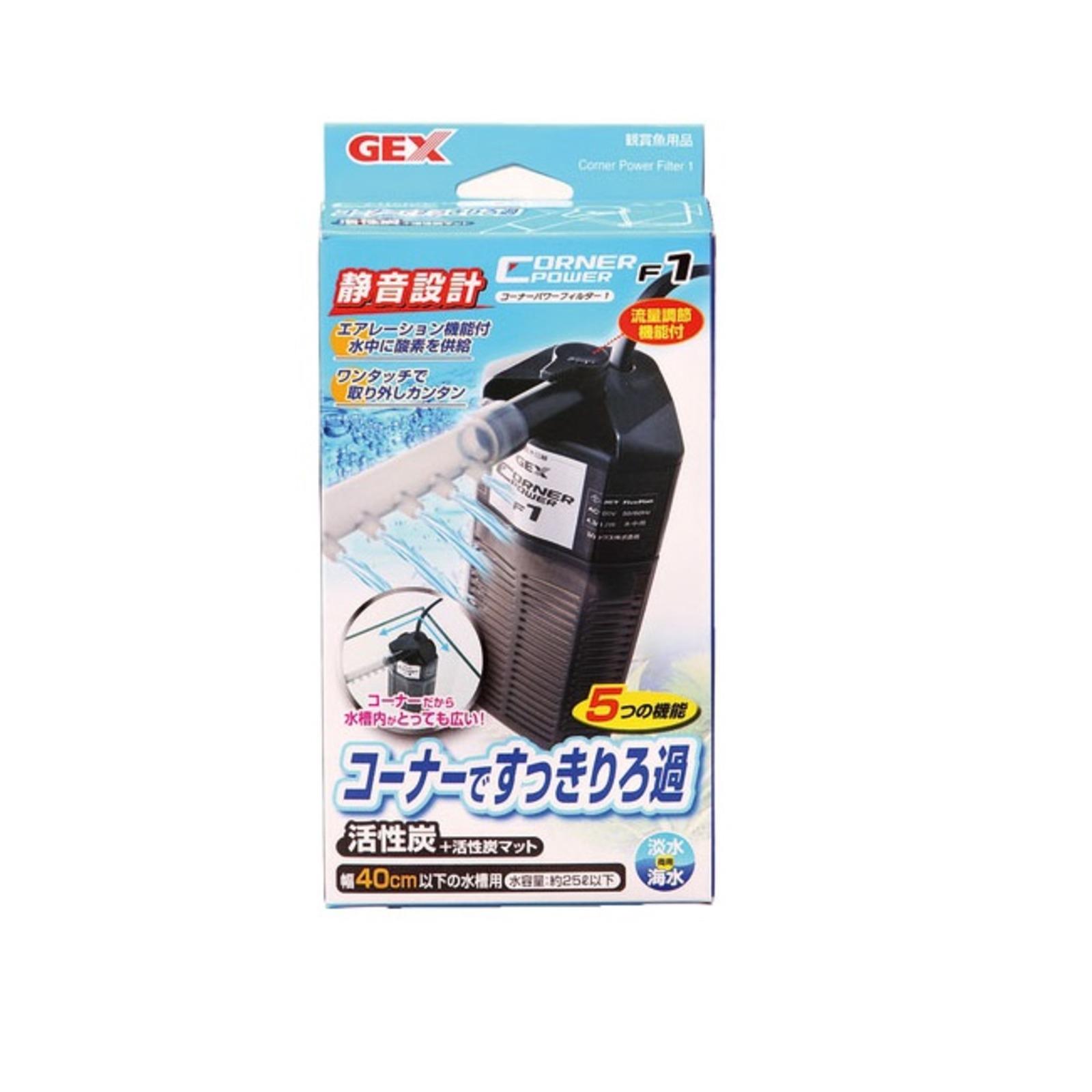 Gex Corner Power Filter S
