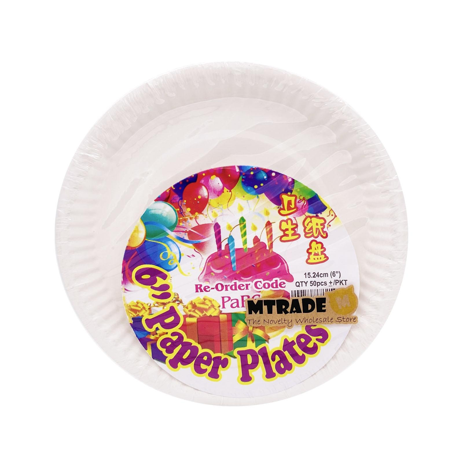 MTRADE Disposable 6 Inch White Paper Plates