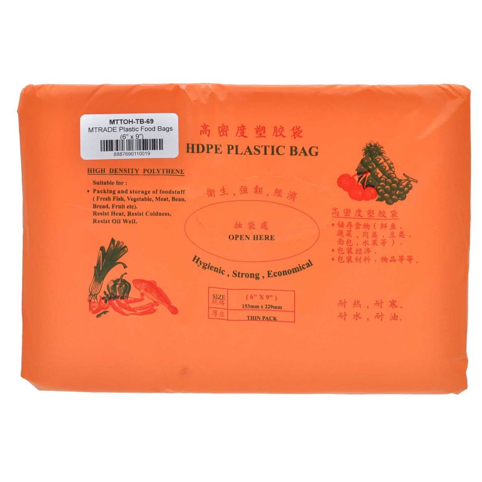 MTRADE Plastic Food Bags (6 Inch x 9 Inch)
