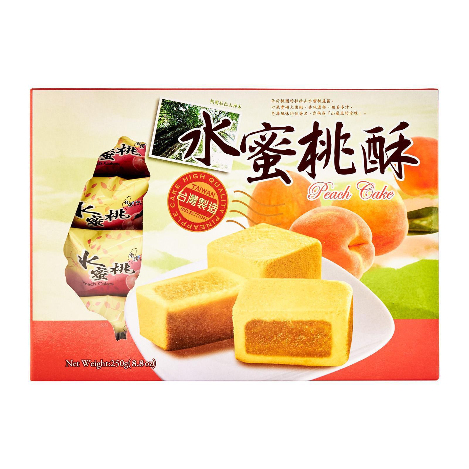 Bamboo House Cake - Peach