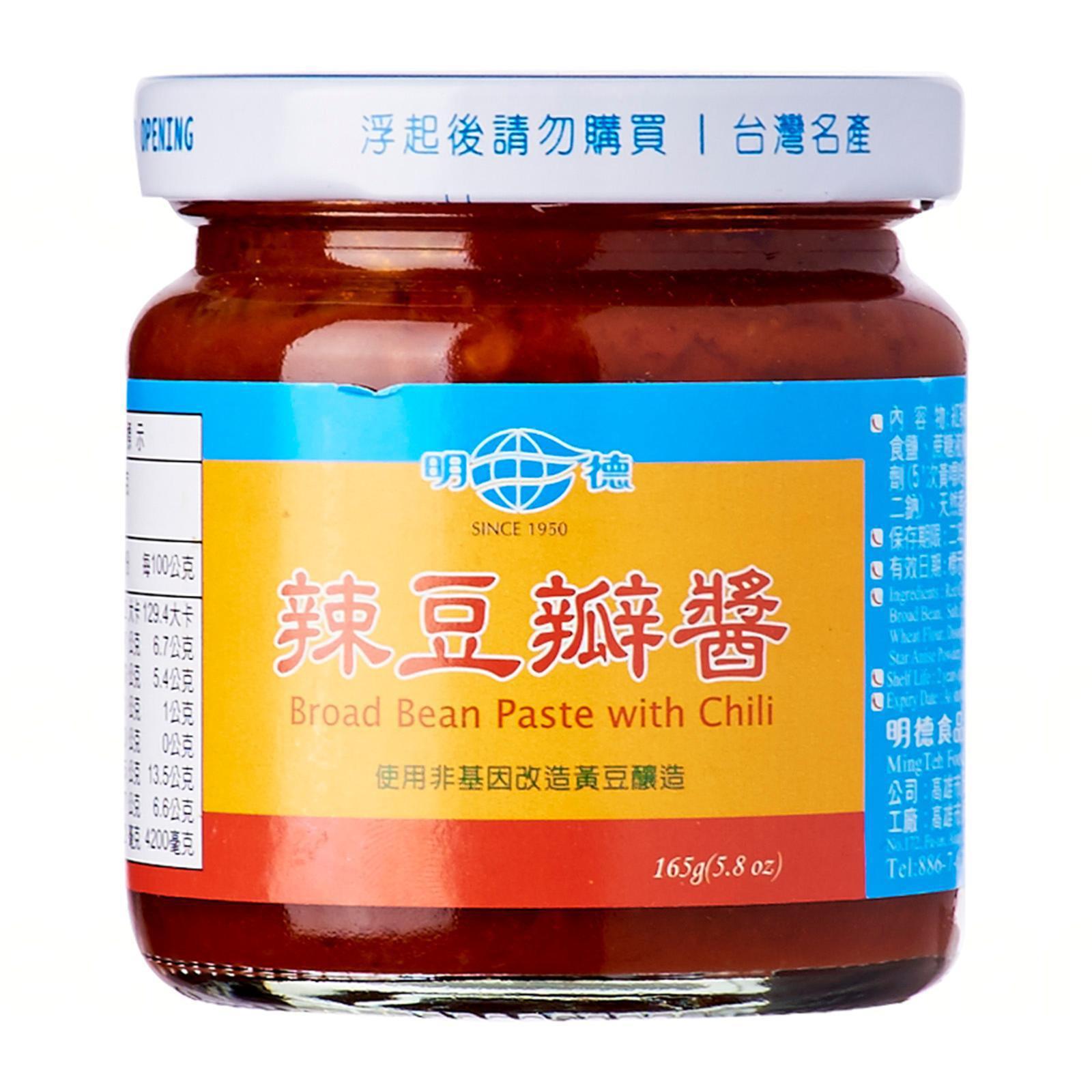 Ming Teh Broad Bean Paste - Chilli
