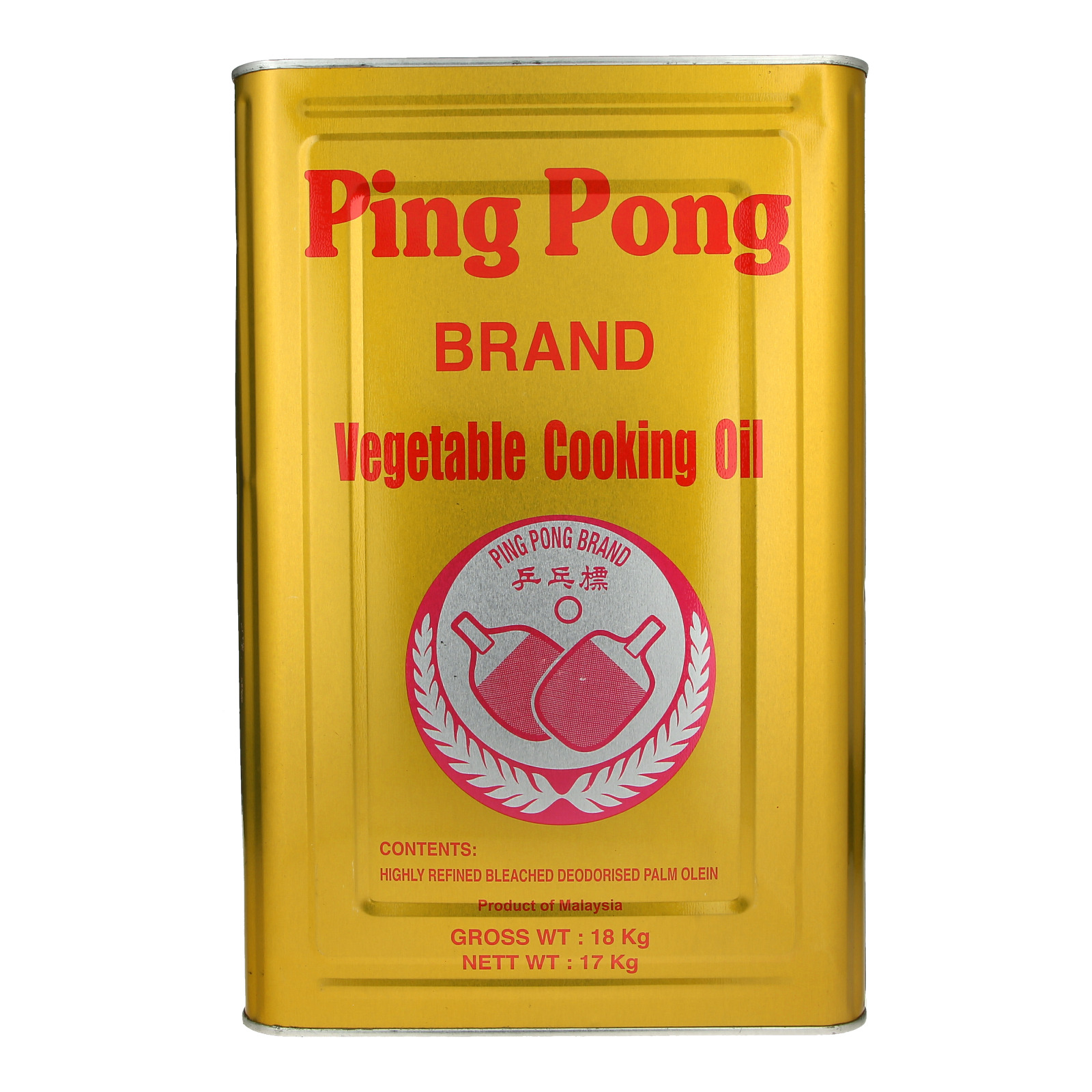 Ping Pong Vegetable Oil