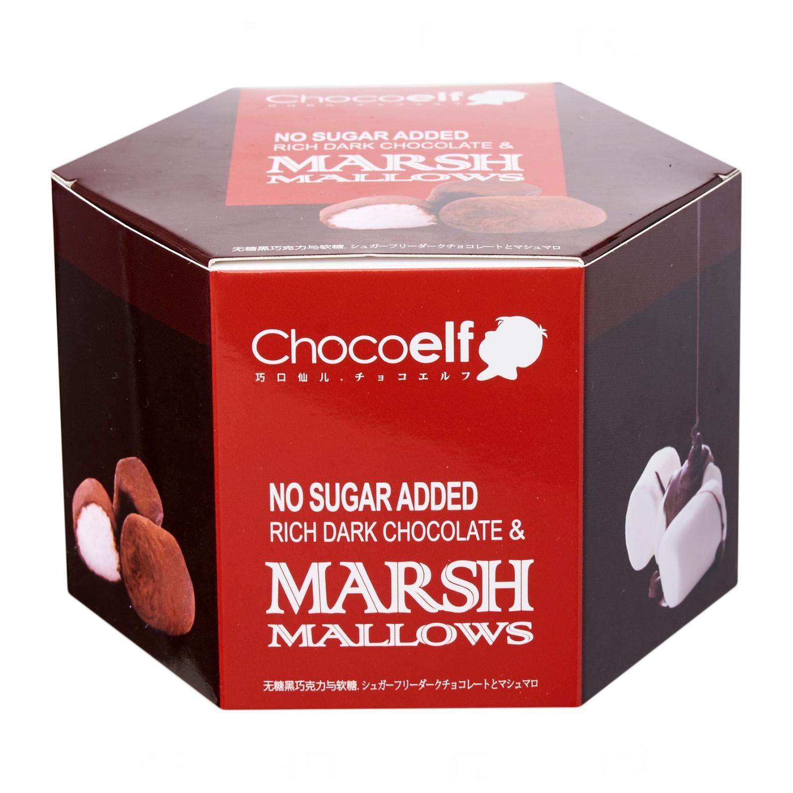 CHOCOELF Marshmallow Chocolate - Dark (No Sugar Added)