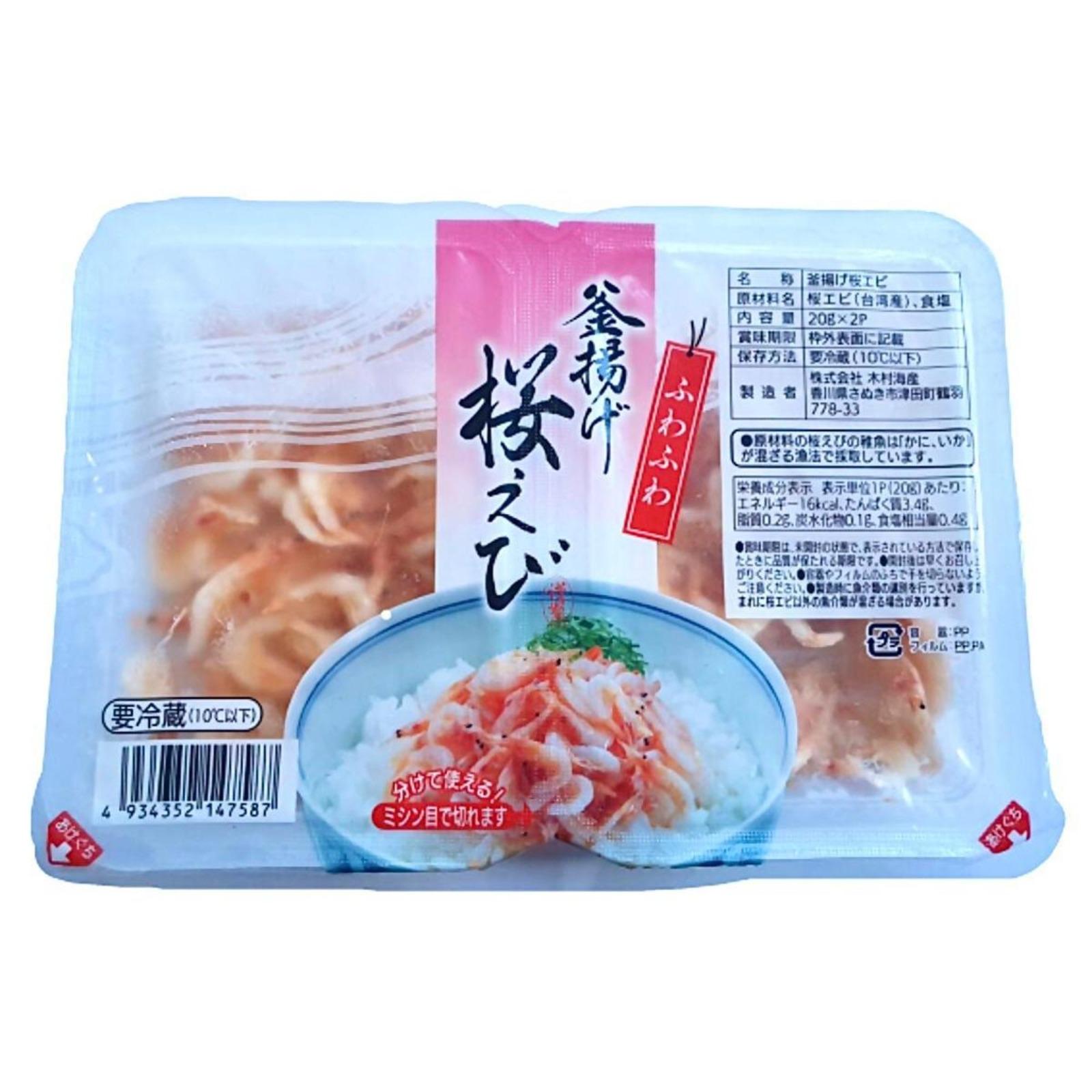 Kirei Kamaage Sakura Ebi Dried Shrimp