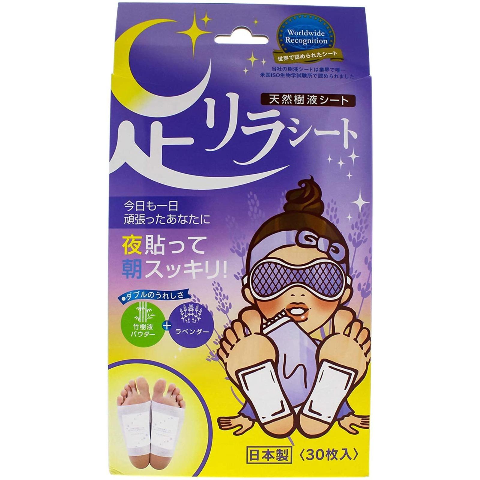 Kinomegumi Kinomegumi Foot Relax Sheet Lavender 30pcs