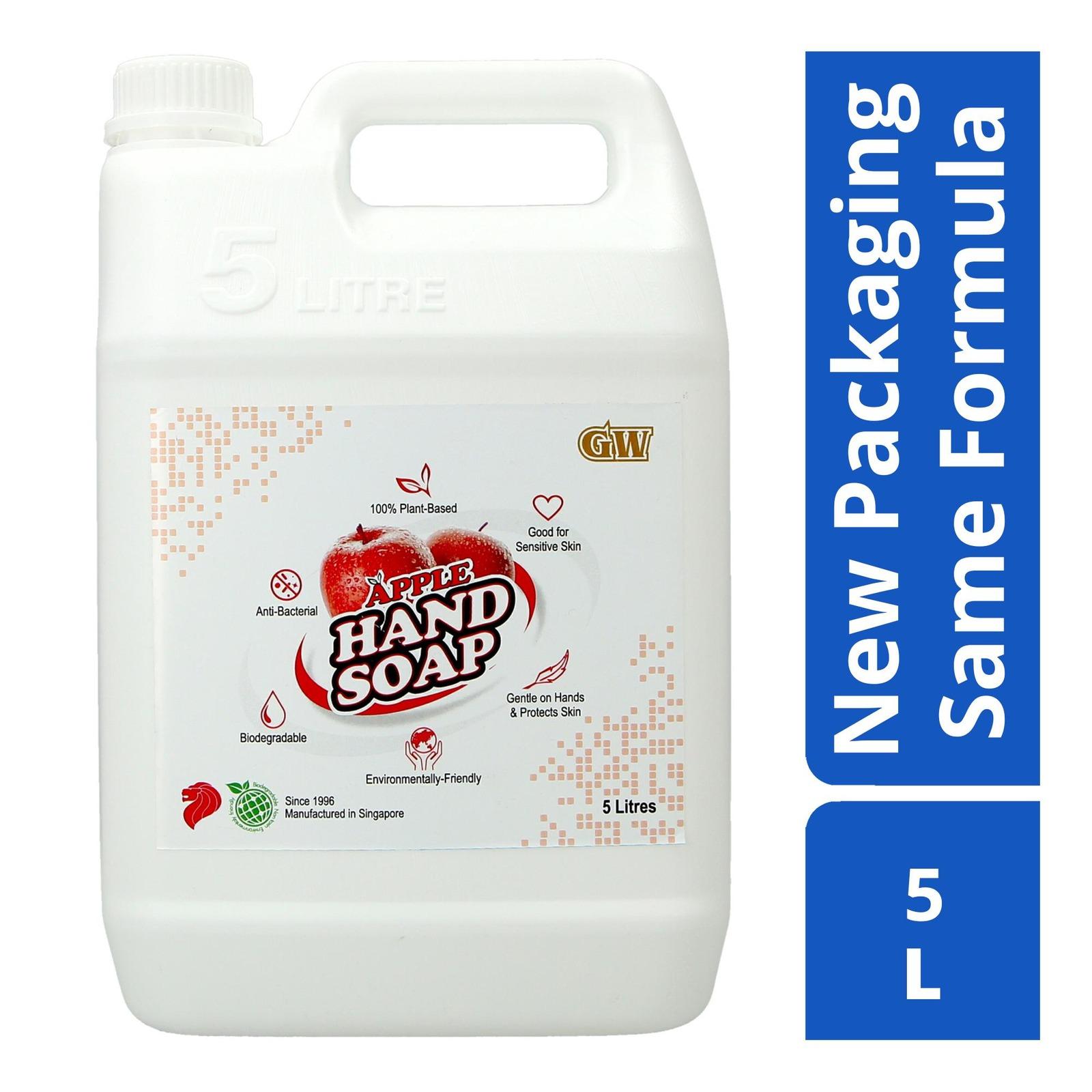 GW Anti-bacterial Hand Soap - Apple