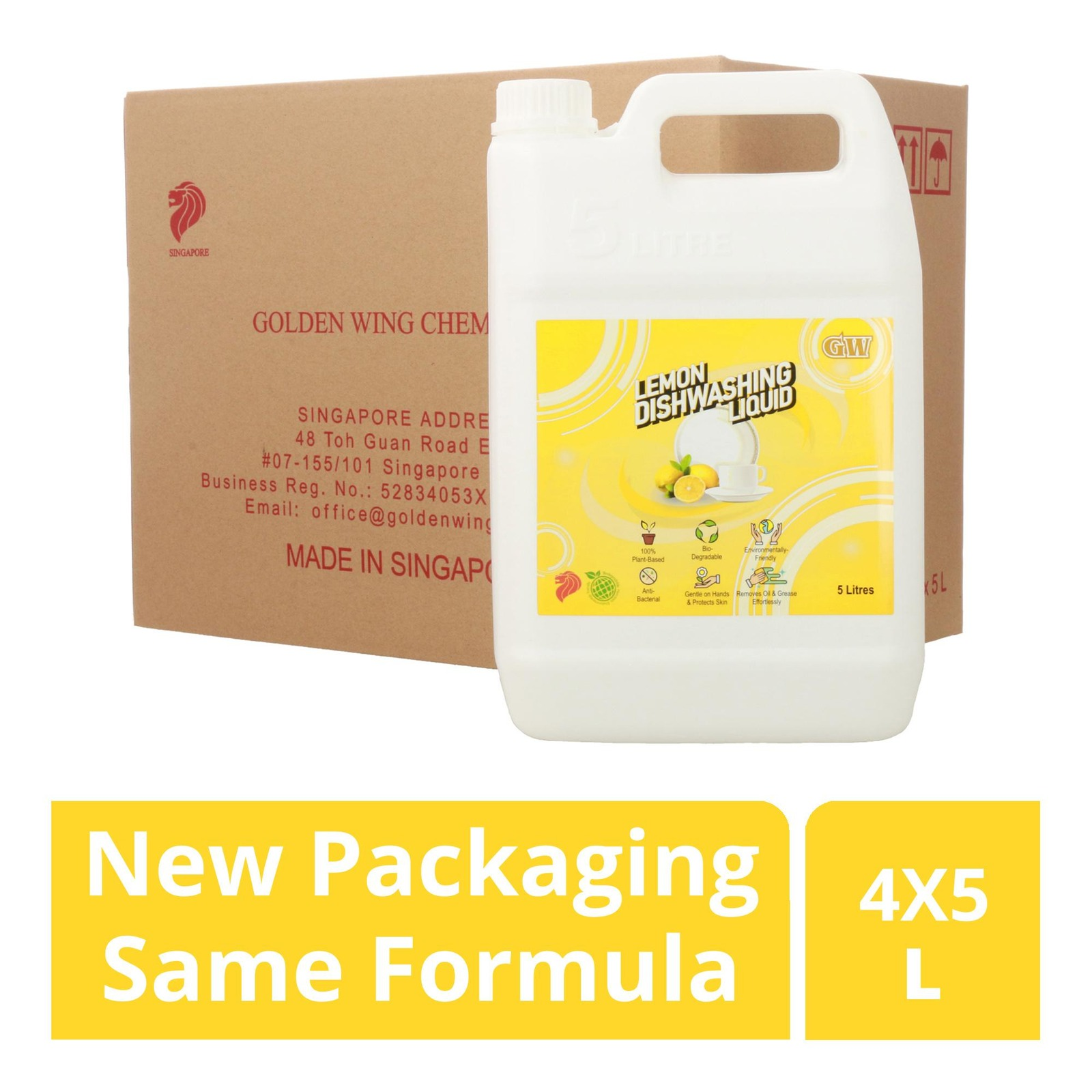 GW Anti-bacterial Dishwashing Liquid Carton - Lemon