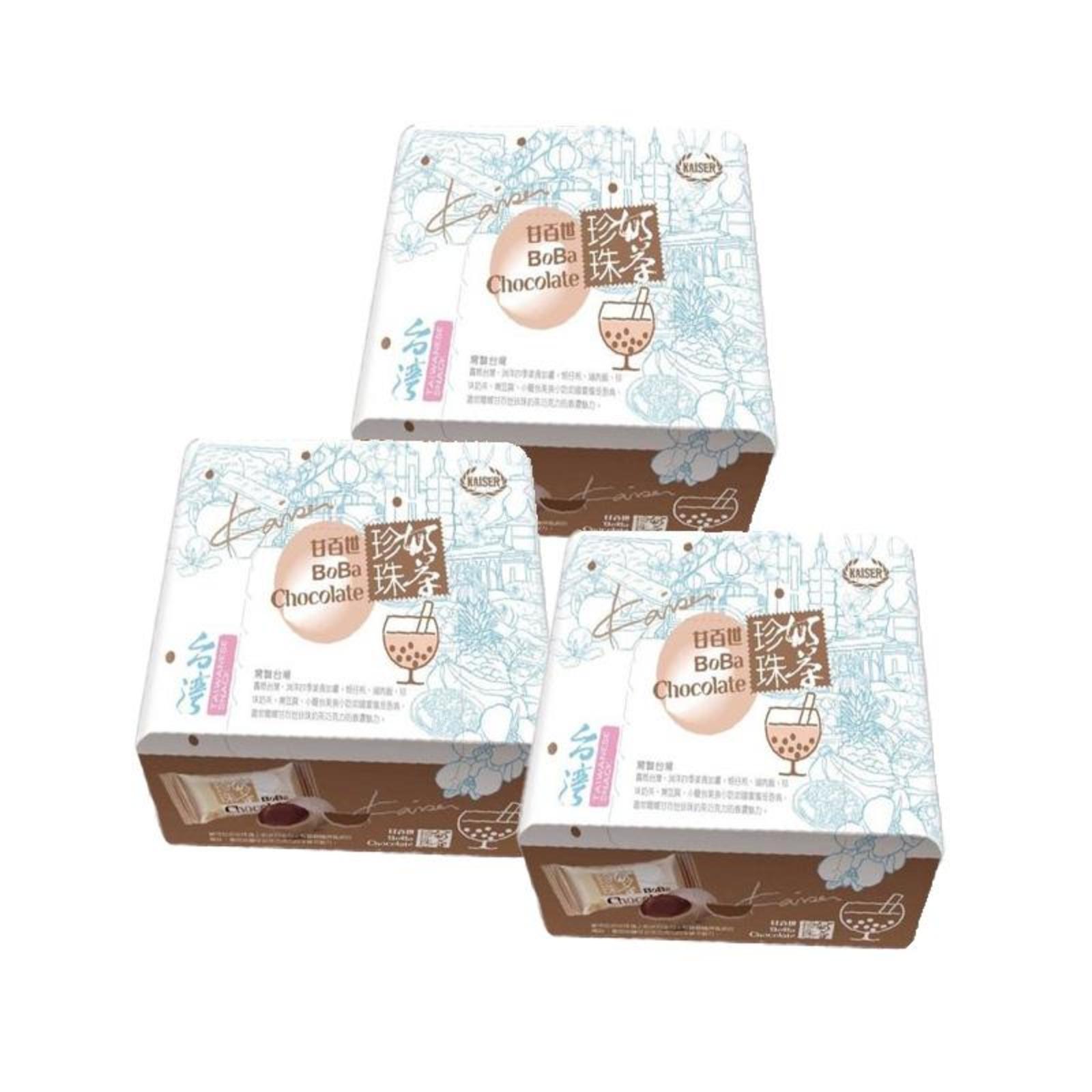 Kaiser  Bo Ba Chocolate 3S 70g