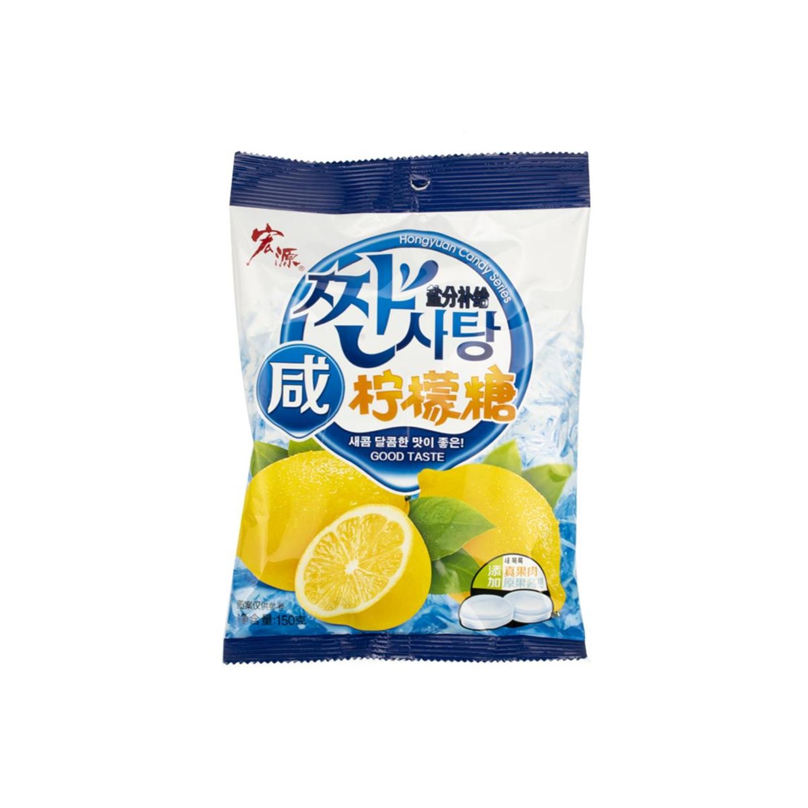 Hongyuan Salt Candy - Lemon