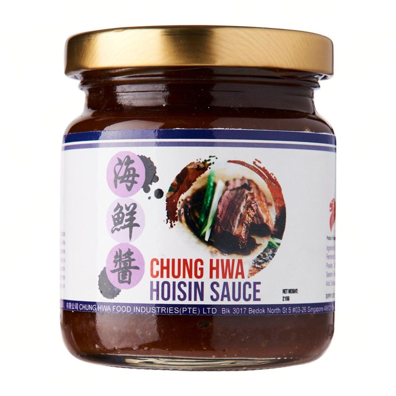 Chung Hwa Sauce - Hoisin Sauce