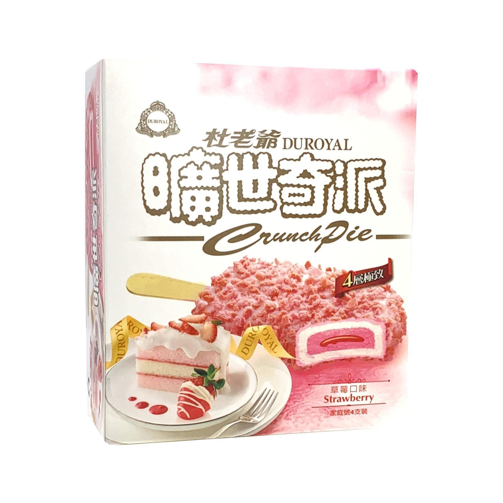 Duroyal Quad Strawberry Crunch Pie Ice Cream - Frozen