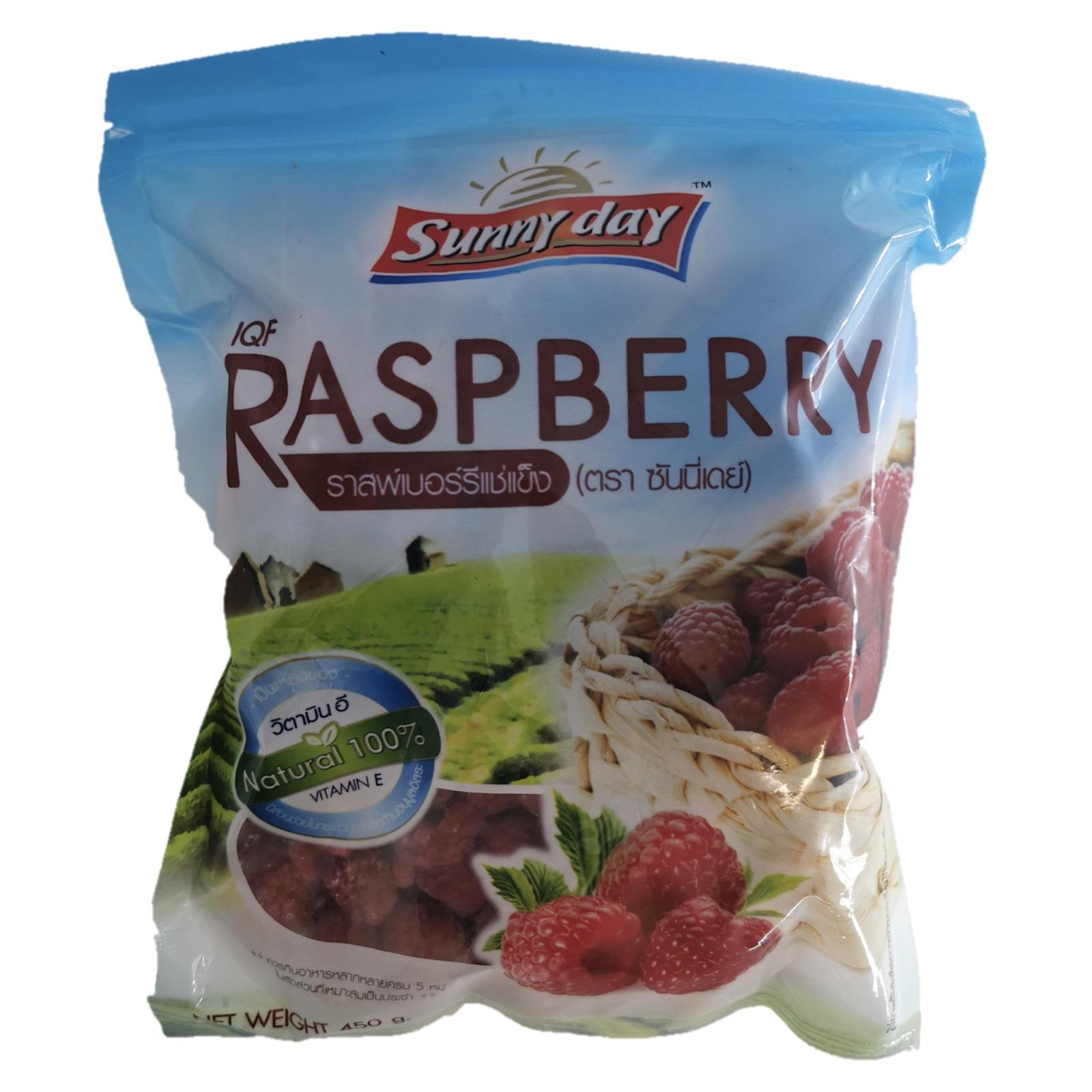 Sunny Days IQF Raspberry
