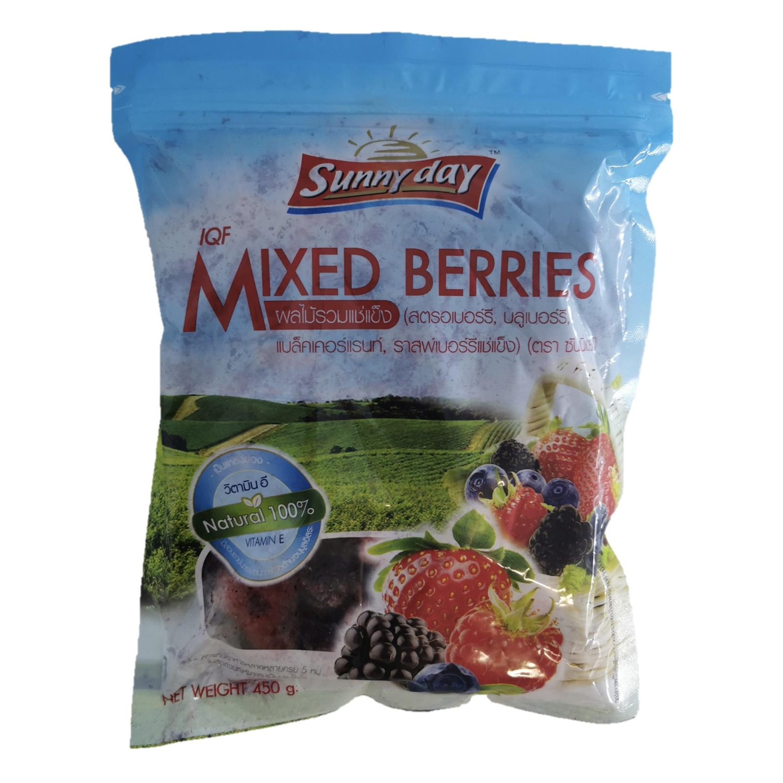 Sunny Days IQF Mixed Berries