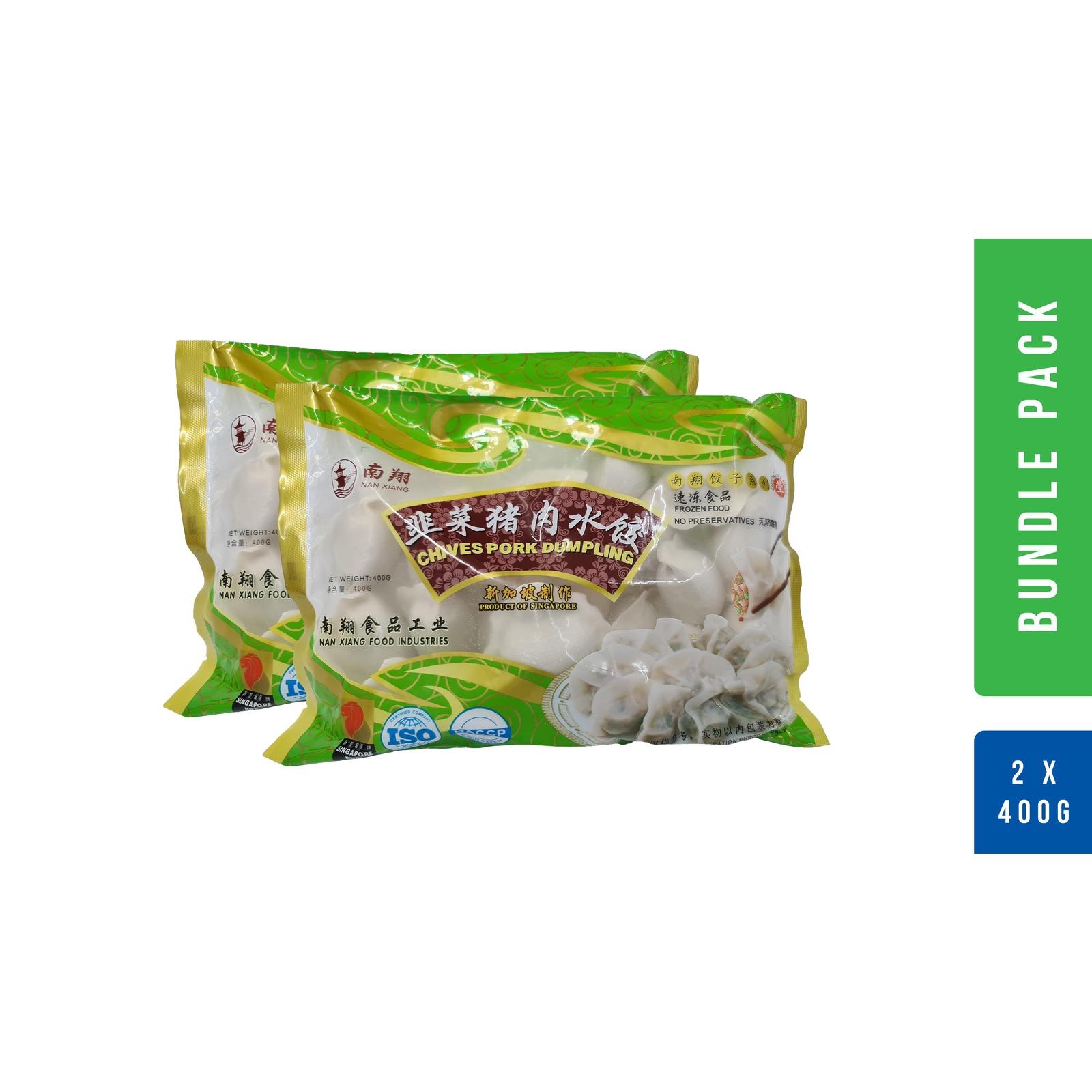 Nan Xiang Chives Pork Dumpling (2 Packs)