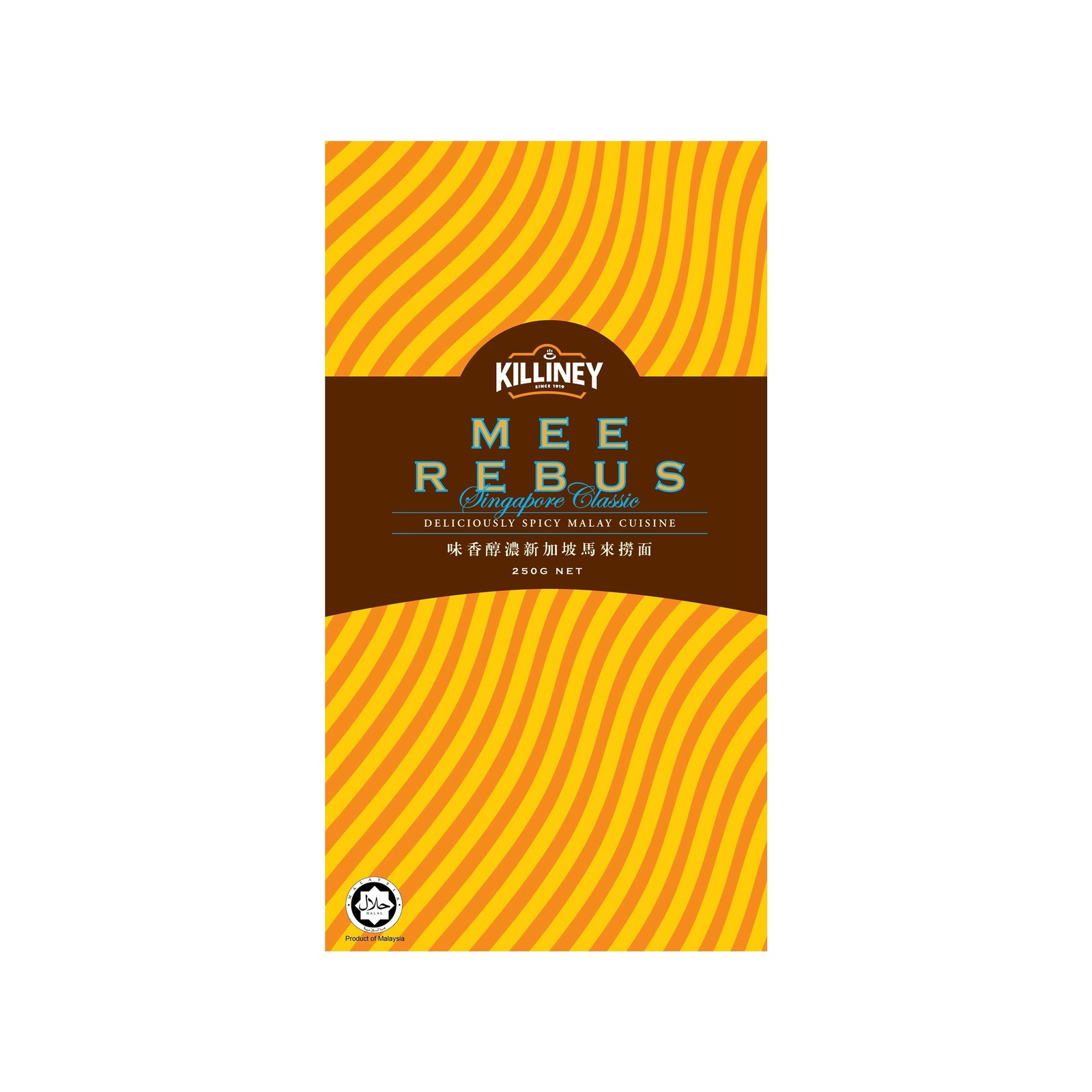 Killiney Mee Rebus Paste