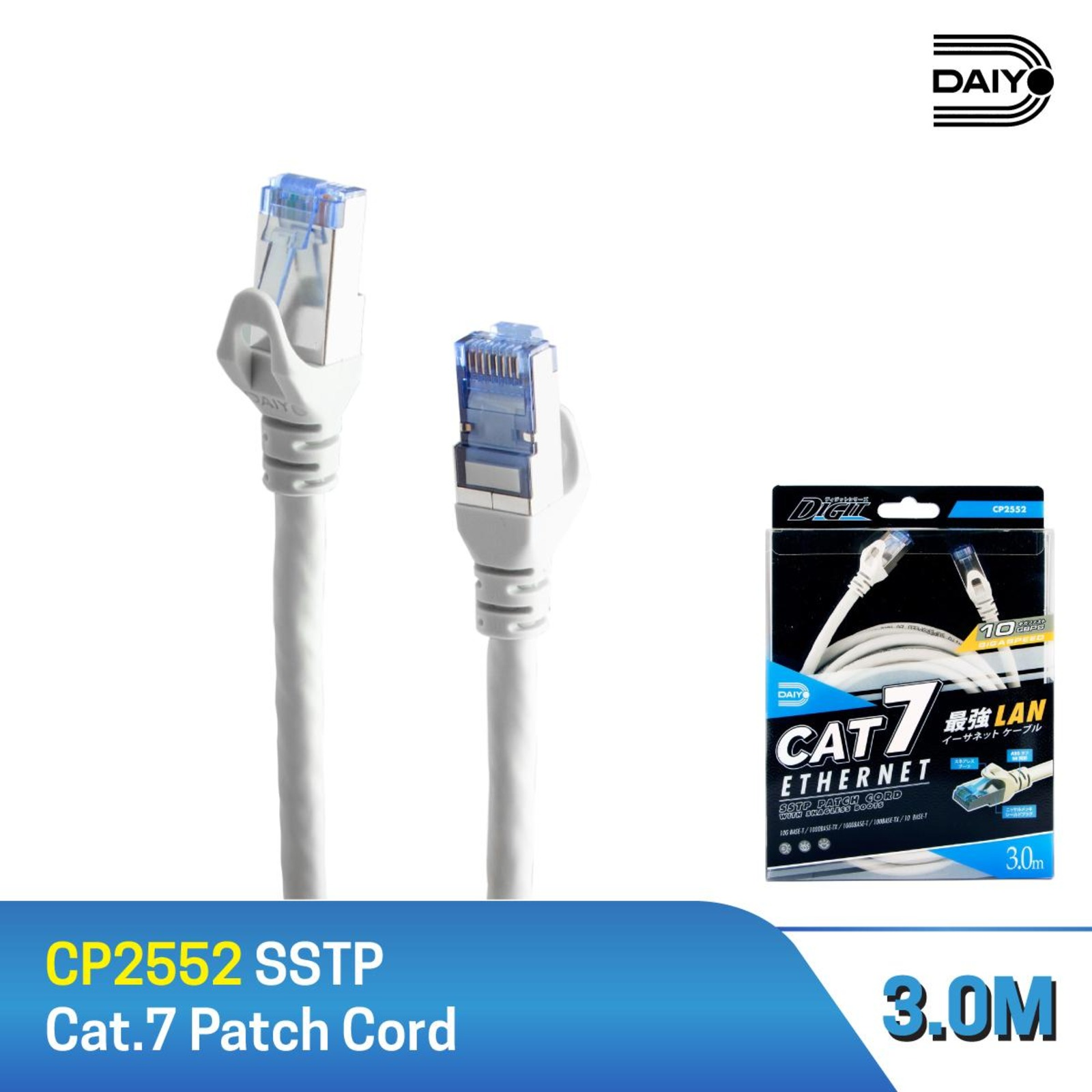 Daiyo SSTP Cat.7 Patch Cord - 3M