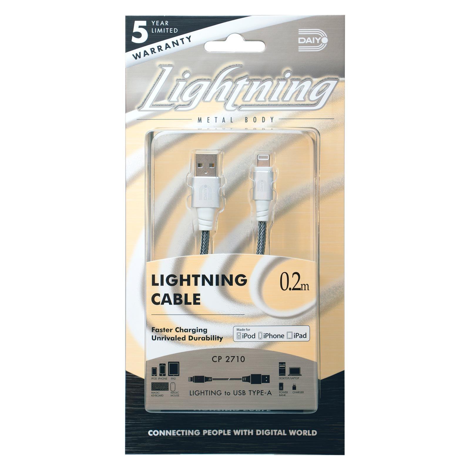 Daiyo Lightning Cable 0.2M (Silver)
