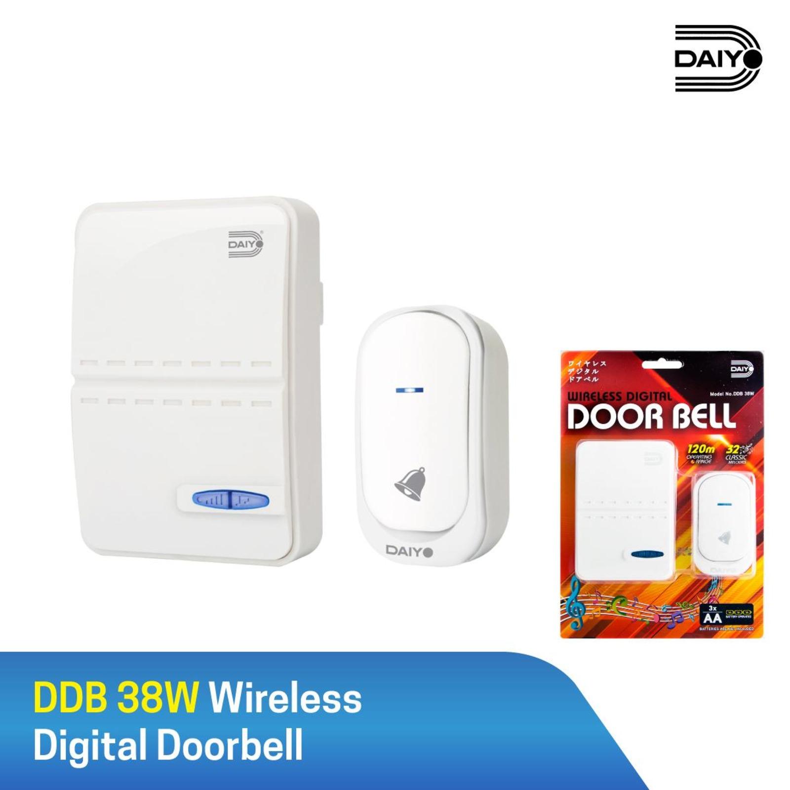 Daiyo Wireless Digital Door Bell (Battery)