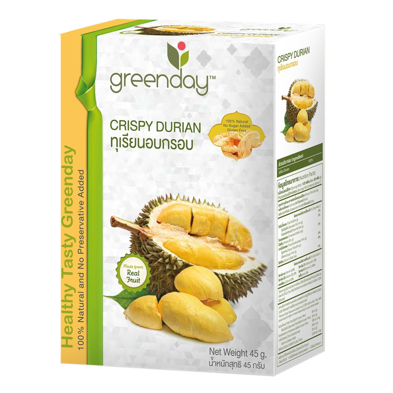 Greenday Snacks Durian (Premium Freeze-Dried Fruits)