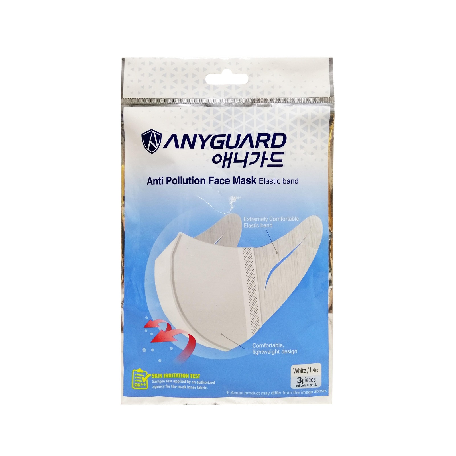 Anyguard 2D Elastic Band Face Mask Large for Adults (White)