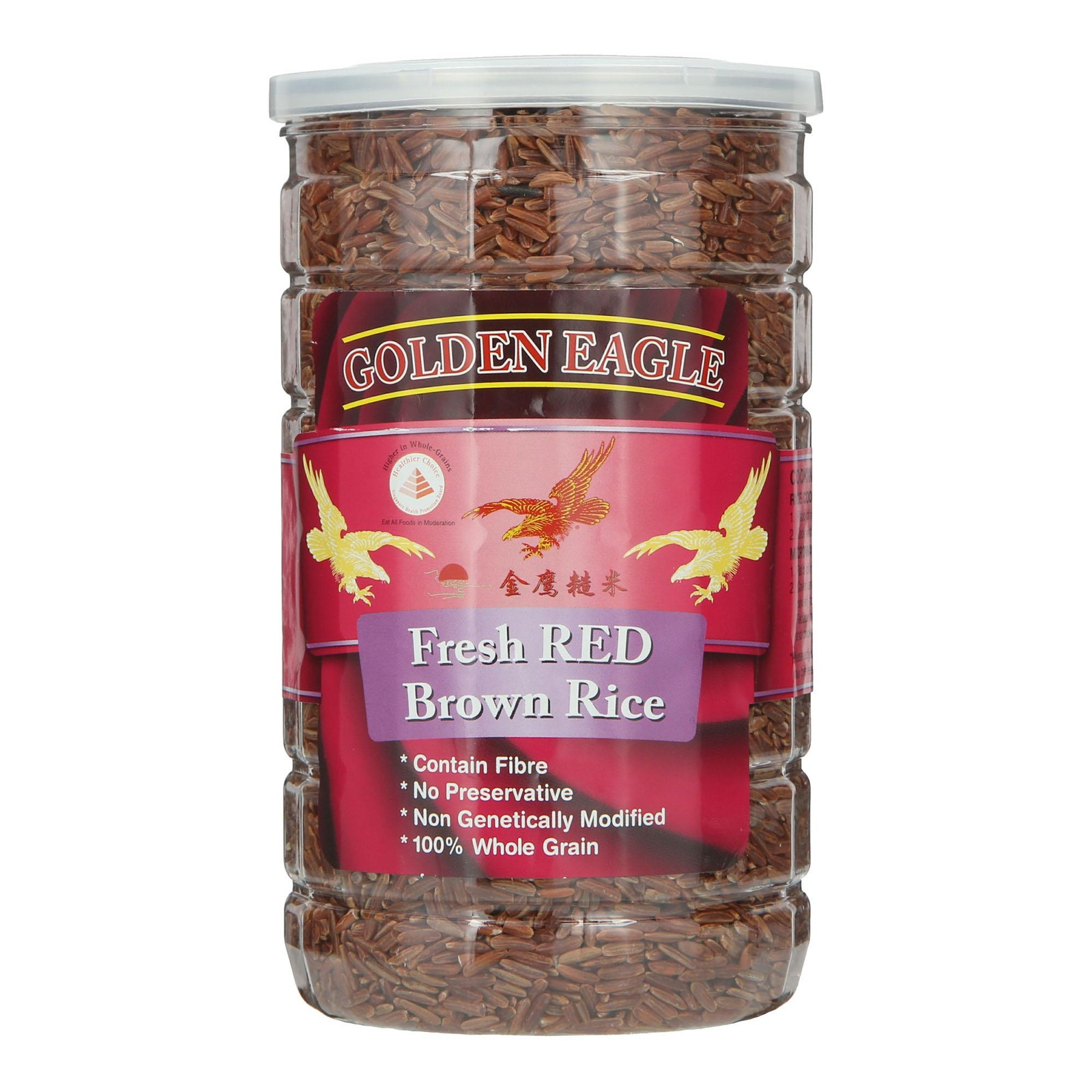 Golden Eagle Fresh Red Brown Rice