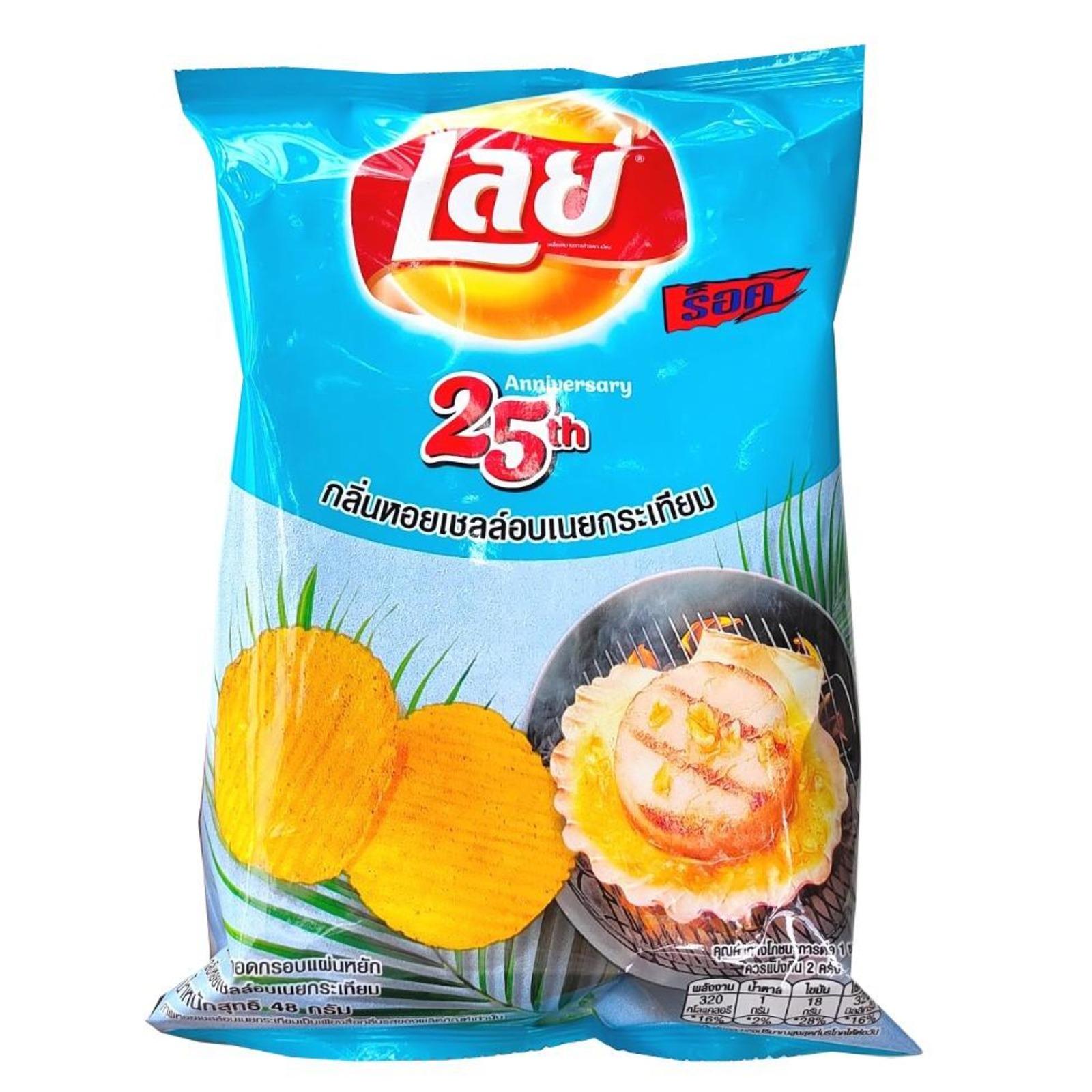Lays Potato Chips Butter Garlic Scallop 48g