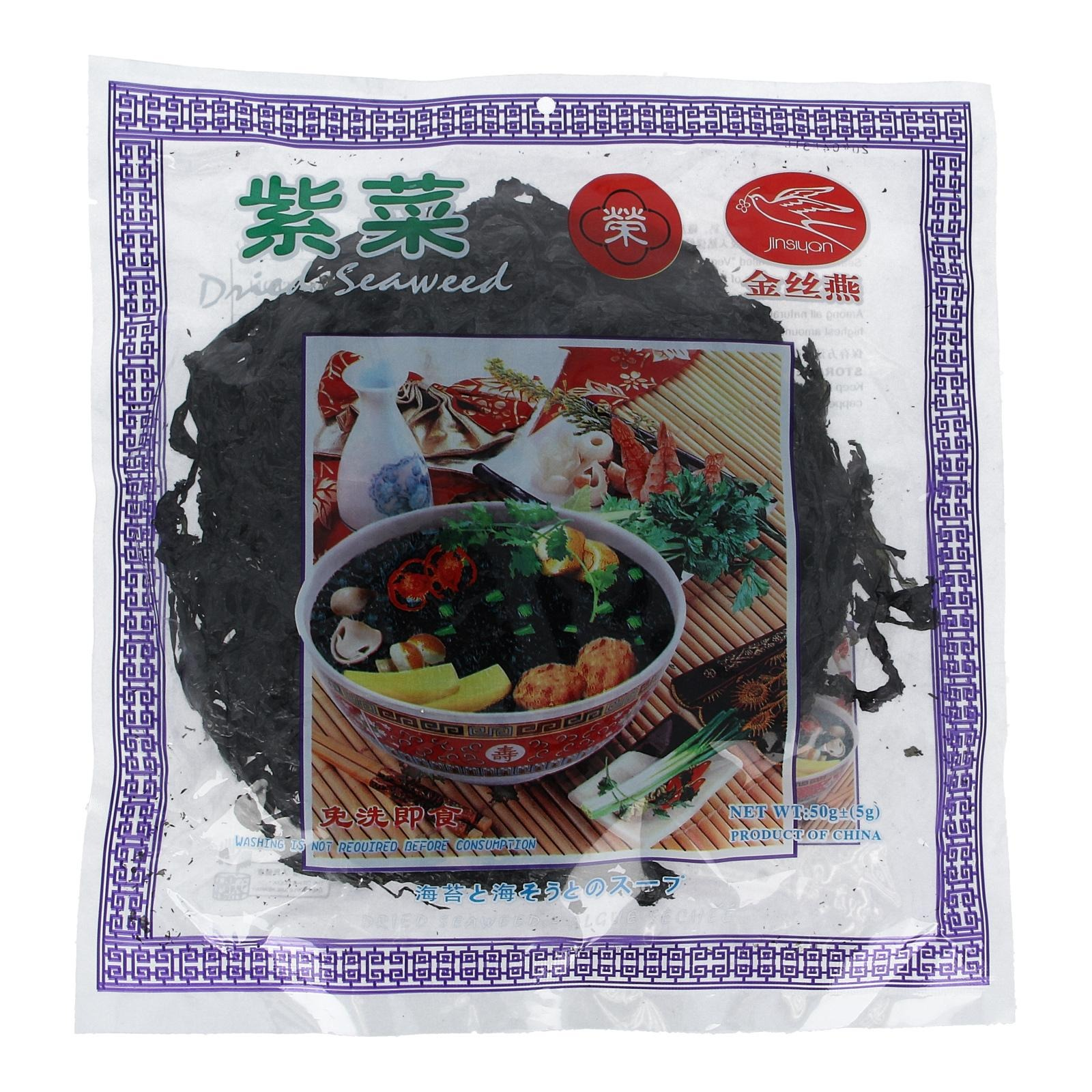 GOLDEN BOY Seaweed For Soup 50g