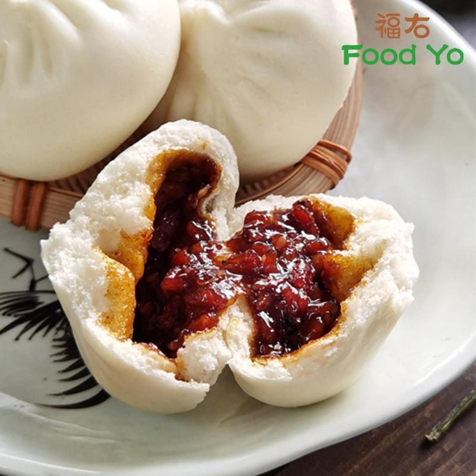 Food Yo Bakkwa Pau 4pcs