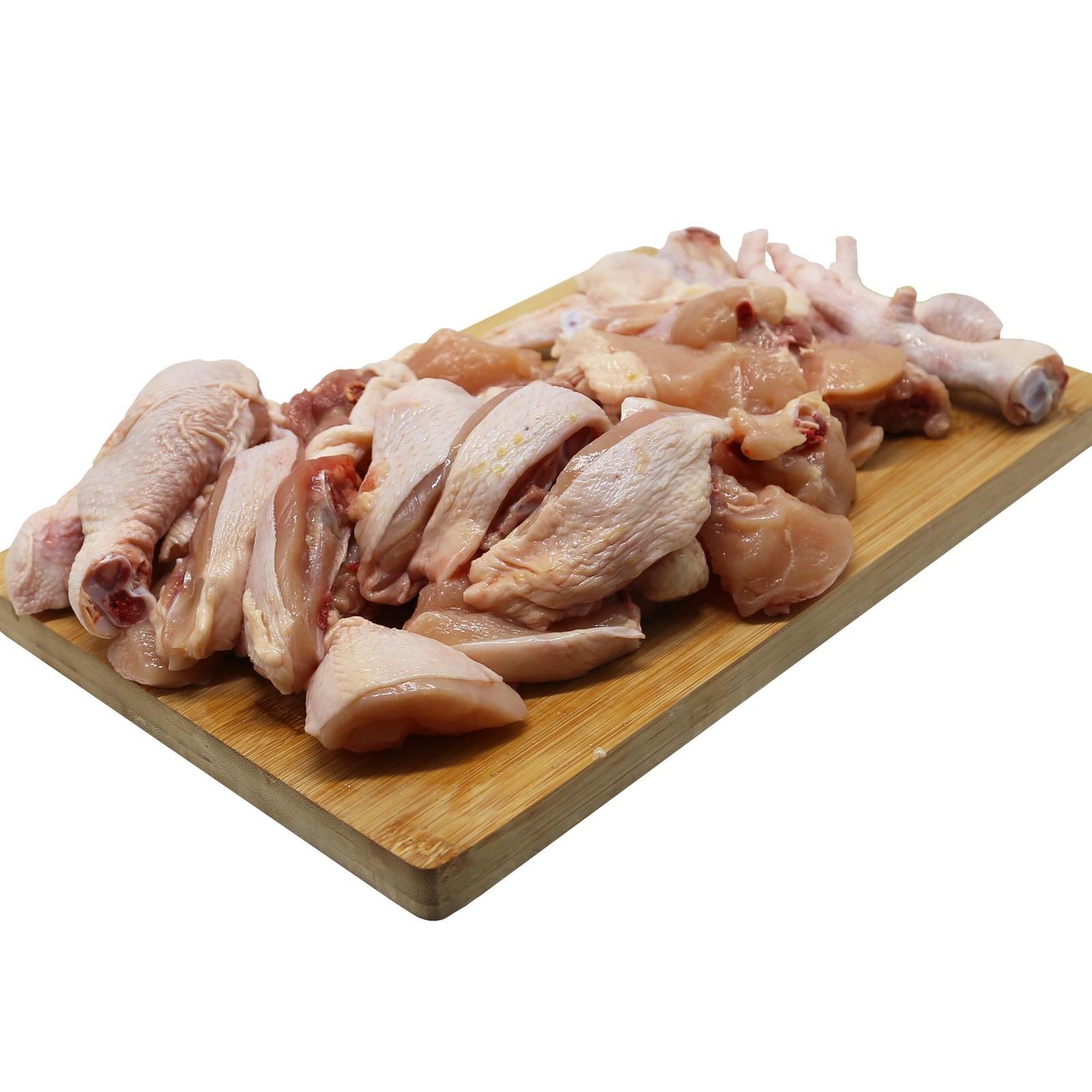 Aw's Market Chopped Whole Chicken Medium