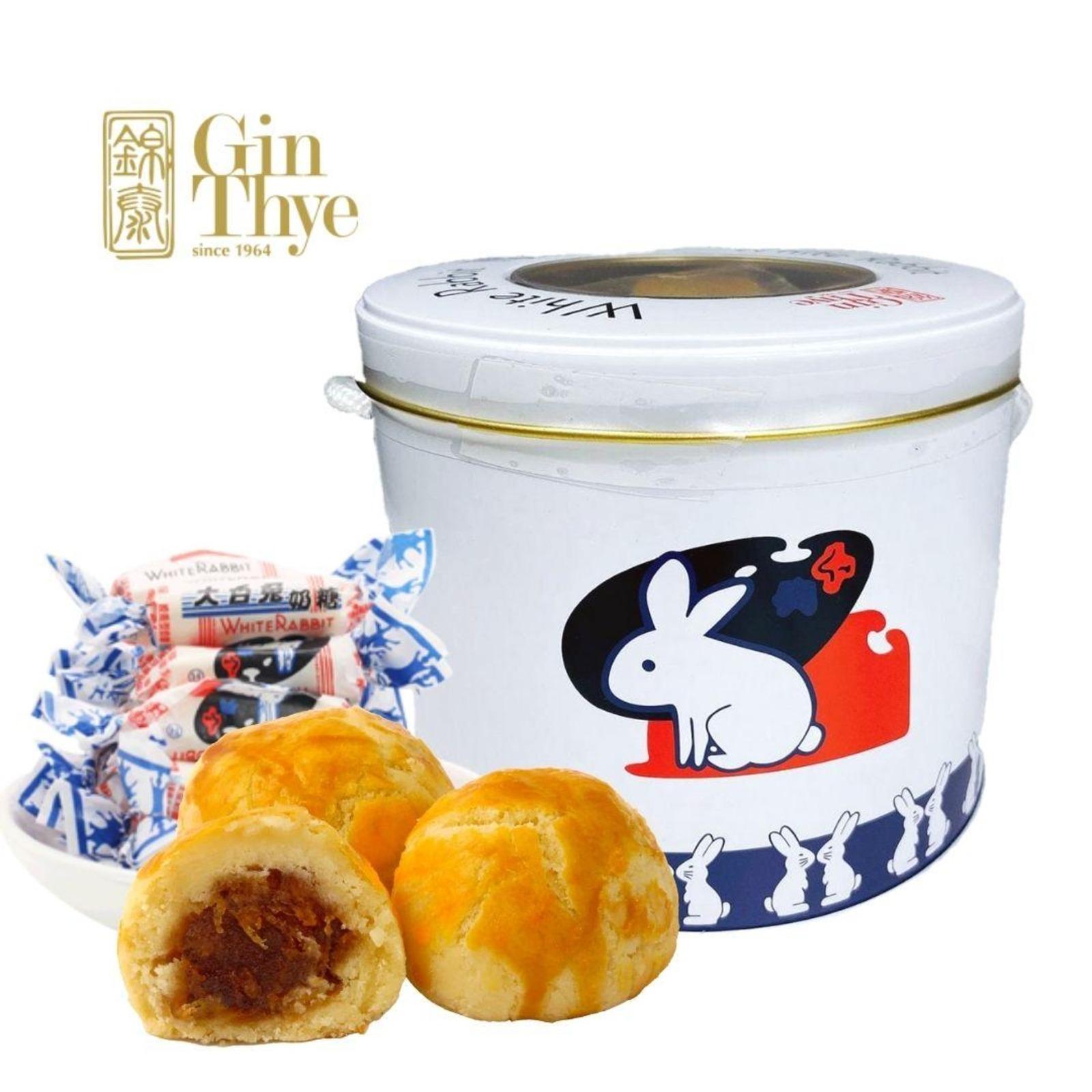 Gin Thye Pineapple Tart - White Rabbit Flavored