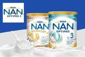 Nestle Infant Nutrition