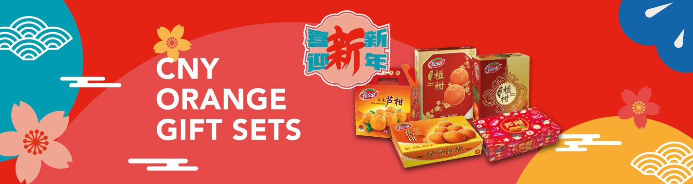 https://media.nedigital.sg/fairprice/images/1a3fbf53-6ed1-4c01-840a-a51d27353e73/CNY-MandarinOrange-LandingBanner-Jan2021.jpg