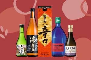 Sake Inn