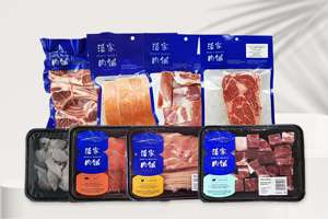 Pan's Meat