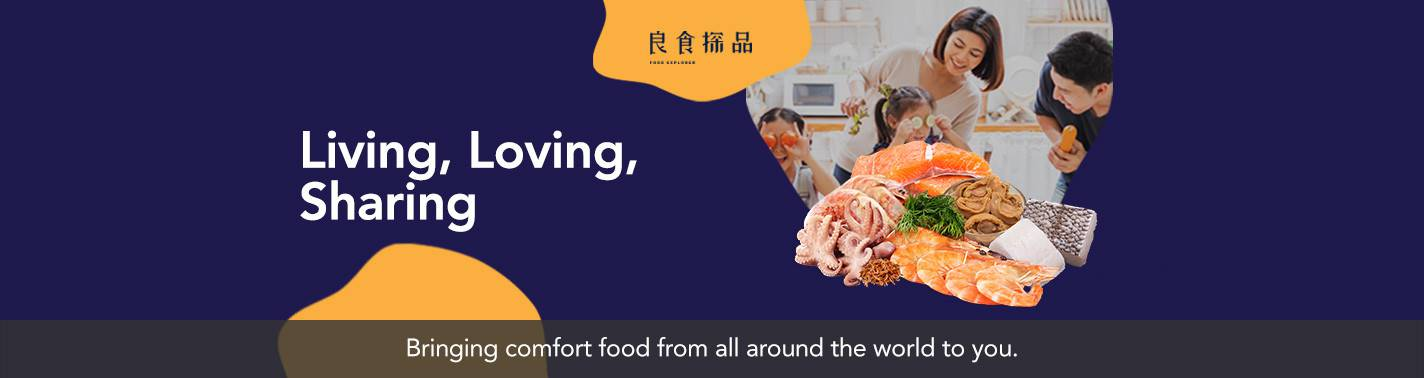 https://media.nedigital.sg/fairprice/images/5fd6a308-2e98-4d98-b324-d4370a2ce658/MP-FoodExplorer-LandingBanner-Dec2020.jpg