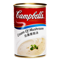 Canned & Tetra Soups
