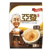 3-in-1 Coffee