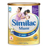 Maternal & Lactating Milk