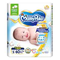 Size S Diapers