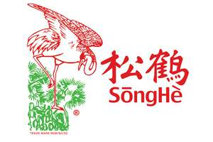 Up to 20% Off Songhe