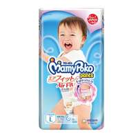 Size L Diapers